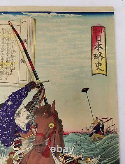 Antique Fine Japonais Woodblock Print Nasu No Yoichi Signé Samurai
