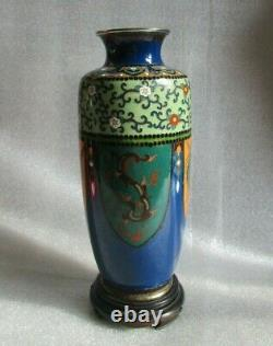 Antique Fine Japonese Enamel Cloisonne Meiji Era Vase Ho Phoenix Dragon