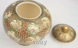 Antique Japonais Finement Détaillé Satsuma Miniature Covered Jar 4 1/4 Pouces