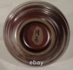 Antique Japonais Finement Poté Bol De Thé Chawan Cérémonie De Thé Signé Rouille De Fer