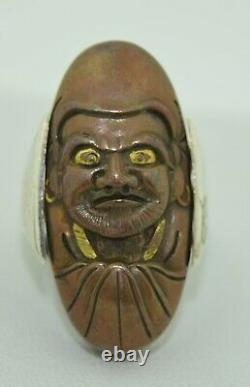 Antique Japonais Kashira Sword Masque Homme Dieu Visage Anneau