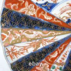 Antique Japonais Très Fin Imari Plaque Pétoncle 8,5 Pouces (22cm) Dia