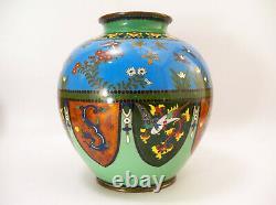 Antique Meiji Era Fine Japanese Antique Cloisonne Vase Jar