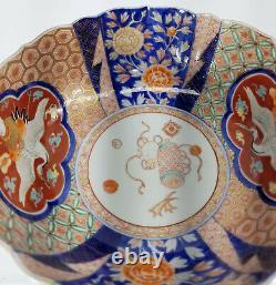 Antique Vintage Fine Porcelaine Japonaise Grand Punch Bowl Fukagawa Enamel