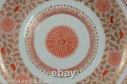 Antiques Japonais Cuivre Or Rouge Bleu Cobalt Plaque Porcelaine Marqué