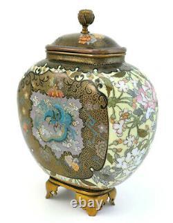Attr. Namikawa Yasuyuki, Fine Antique Japonais Meiji Cloisonne Ovoid Jar & Cover