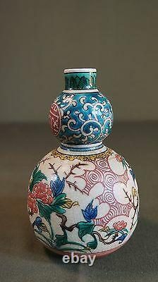Belle Fine Période Japonaise Meiji Polychrome Double Gourd Kutani Vase Signé
