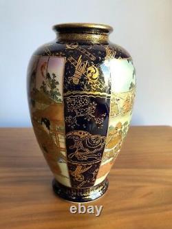 Belles Japonaises Satsuma Vase Warriors Et Nobles Femmes Antiques