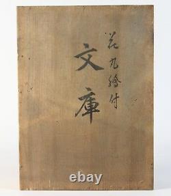 Boîte De Rangement En Papier Laqué Fin Japonais (t9)
