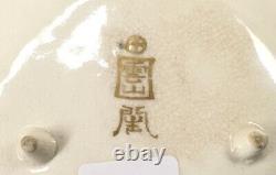 Bon Pot Japonais Meiji Satsuma, Signé