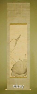 Écrole De Paintage Japonée 66.9 Lotus Antique Bird Fine Art Japon B175