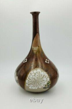 Fin 19ème Siècle Antique Japonais Kiyomizu Ware Pottery Vase Chrysanthemum 9.5