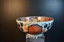 Fin Japonais 19ème Siècle Imari Porcelaine Bowl