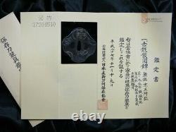 Fine 16e C. Momoyama Nbthk Katana Tsuba Kyo-shoami Épée Japonaise Des Samouraïs