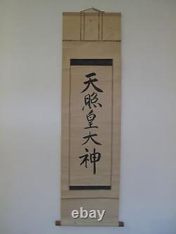 Fine 19ème Siècle Meiji Période Calligraphie Japonaise Scroll 5 Caractères
