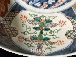 Fine Antique Japonais Imari Porcelaine Bol Grand Bol