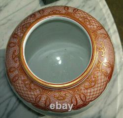 Fine Antique Japonais Kutani Yaki Vase En Porcelaine Meiji C1870 Marque 8,5 De Haut