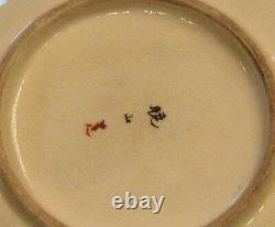 Fine Antique Japonais Satsuma Cup Et Soucoupe Avec Grues