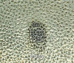 Fine Boîte D'argent Sterling Japonaise Meiji Taisho