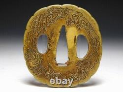 Fine Carving Sentoku Dragon Tsuba Japonais Original Edo Antique Sword Fitting