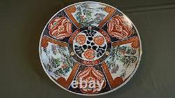 Fine Early 1900 Grand Paysage Polychrome Japonais Imari Plaque Signée