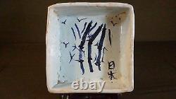 Fine Forme Carrée Japonaise Crackle Blue & White Porcelaine Bowl Calligraphie