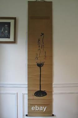 Fine Japonaise Du 1819ème Siècle Zen Style Sumi Peinture À La Main Cricket & Lamp Scroll