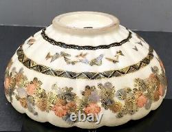 Fine Japonaise Meiji Satsuma Bowl Par Kozan