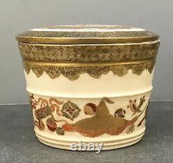 Fine Japonaise Meiji Satsuma Jar En Forme De Seau