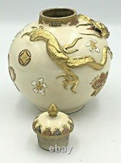 Fine Japonaise Meiji Satsuma Jar With Dragon Par Kinkozan