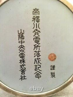 Fine Meiji Cloisonne Vase Japonais Par Hayashi Tonigoro
