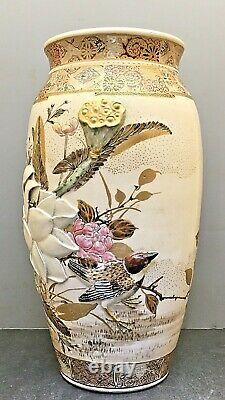 Fine Meiji Satsuma Vase Par Makuzu Kozan