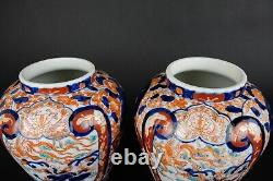 Fine Paire De Pots Côtelés Japonais Imari Et Couvre Lion Finales 33cm / 13,2 Pouces