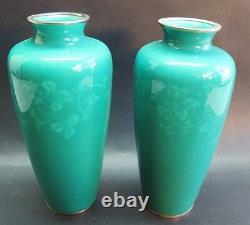 Fine Paire De Vases À Cloisonne Sans Fil Japonais Ando 8.5 C. Mint+ Des Années 1950