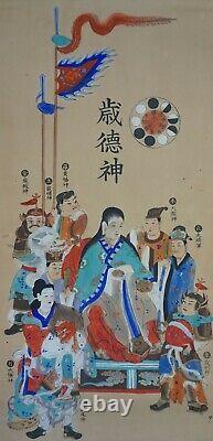 Fine Peinture À La Main Japonaise Scène Royale De Cour Signée