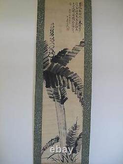 Fine Peinture Japonaise De Main De Style Zen Du 19ème 20ème Siècle Du Parchemin De Plante Signé
