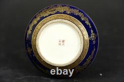 Fine Qualité Japonaise Satsuma Vase Meiji 19thc 18.7 CM / 7,48 Pouces Parfait, Marque