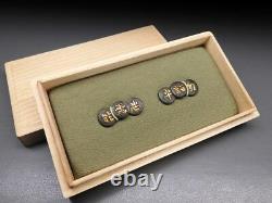 Fine Shakudo Poetry Menuki 18-19thc Japonais Edo Antique Pour Koshirae F909d