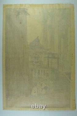 Fine Vieille Japonaise Hiroshi Yoshida Misty Day In Nikko Woodblock Woodcut