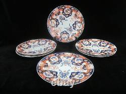 Imari Japonais Finement Détaillé Leaves Porcelaine 8.5 Dessert Salade Assiette 6pc Set