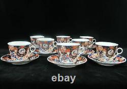 Imari Japonais Finement Détaillé Thé De Porcelaine Café Cup & Saucer Ensemble De 8