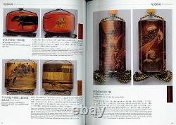 Japonais Antique Makie Lacquer Inro Picture Book W Fine Ojime & Netsuke