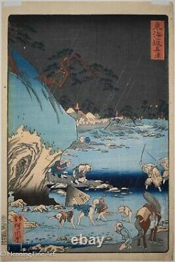 Kawanabe Kyosai Rare Bloc De Bois Japonais Okitsu, Tokaido Road Fine 1860s Encadré