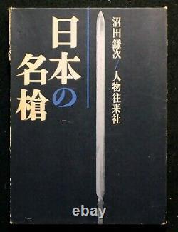 Livre D'épée De Samouraï Japonais Fine Célèbres Lances De Yari Du Japon Armes Utilisées