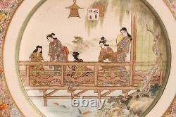 Menthe! Très Fine Japonaise Meiji Satsuma Plaque Dames Pont Étang De Carpe Kinkozan