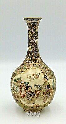 Petit Vase Satsuma Japonais Avec Décorations Fines, Signé