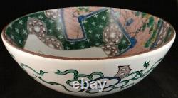 Porcelaine Japonaise Kutani Finely HP Bowl. 10 5/8 Dia. 4 3/8 De Haut. C. Fin 1800