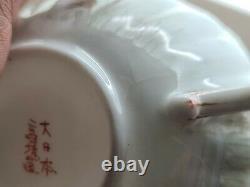 Rare Antique Japonais Fine Porcelain Cup & Soucoupe Satsuma Kutani Frogs Ae3
