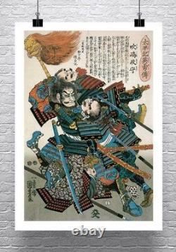Samourai Warrior Dans La Bataille Japonaise Fine Art Toile Rolled Giclee 24x32 En