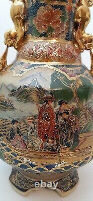 Satsuma Japonais Fine Porcelaine Vase Moriage/gant D'or 14